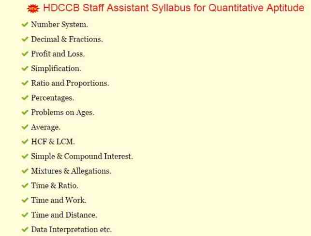HDCCB Staff Assistant Study Material   HDCCB Assist Manager Model Papers
