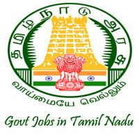 Cuddalore District Court Recruitment 2016 | Apply for 78 Office Assistant, Junior Bailiff, Typist and Other Posts