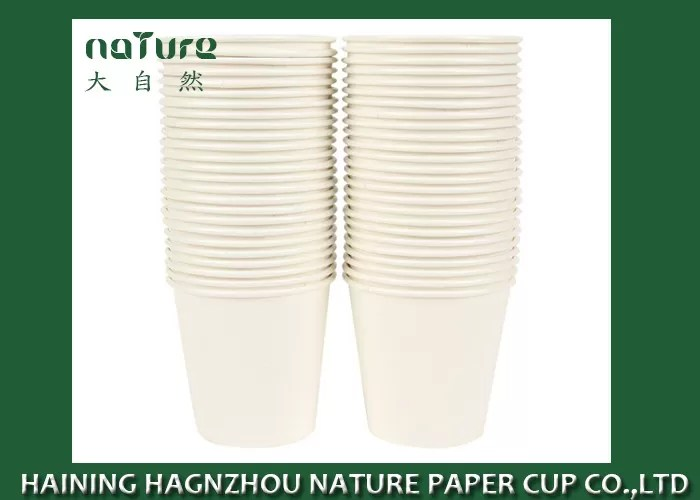 Disposable Plain Single Wall Paper Cups Poly Lined BPA Free Flexo - lined printing paper