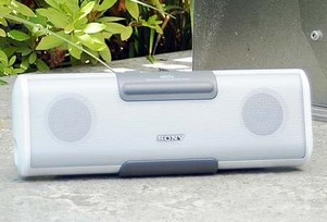 sonywirelessspeaker small Sony Wireless Speaker.