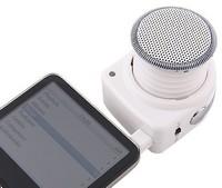 superminisoundbox small Super Mini Sound Box.