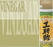 vinegar small Vinegar   the ultra versatile liquid