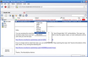 simplemailfirefox small1 Simple Mail for Firefox   cool embedded email client runs inside the browser