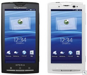 sonyericssonexperiax10android thumb Sony Ericsson Xperia X10 gets Android 2.1 upgrade...for some...