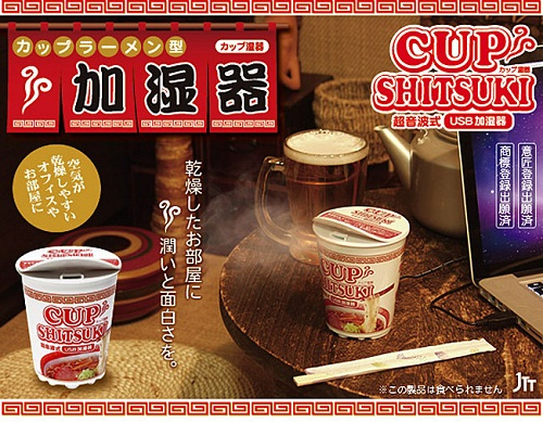cupmen kasituki01 Cup Shitsuki looks like ramen, is actually a portable humidifier