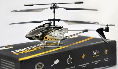 lightspeedihelicopter4 Lightspeed iHelicopter   the most fun you can have with your smartphone ever [Review]