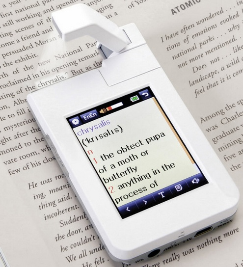 pointandclickdictionary Point and Click Dictionary   pocket scanner delivers definitions on demand