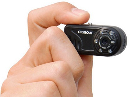 chobicamnightvision Chobi Cam Pro 2 with Night Vision   the cutest night vision camera ever