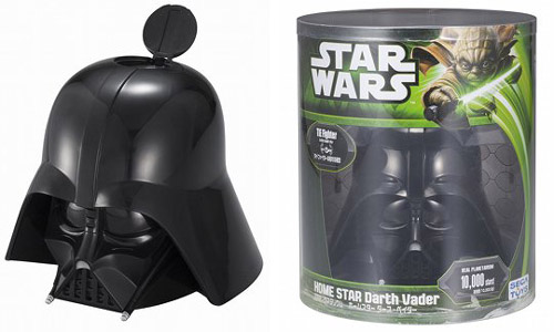Star Wars Darth Vader Planetarium Homestar Darth Vader Planetarium – Not a galaxy far, far away