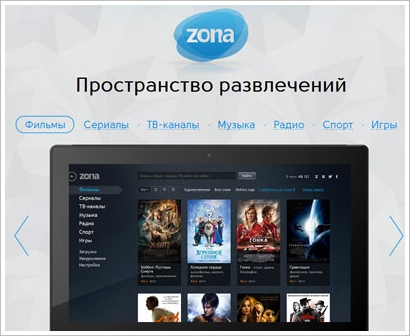 zona TVStreamCMS   set up your own streaming movie and TV shows site for just $199...and profit?
