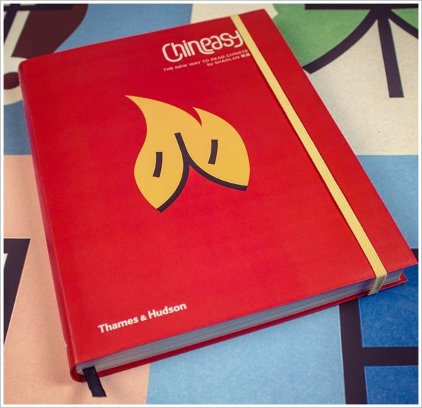 chineasy Chineasy   the easy way to learn Chinese