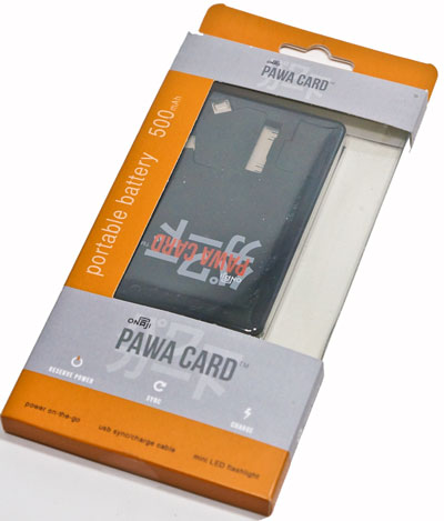 pawachargeblock1 PAWA Card   probably the coolest little credit card charger on the planet [Review]