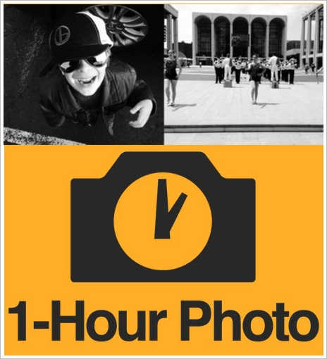 1hourphoto 1 Hour Photo   do good things come to those who wait? [Free Software]