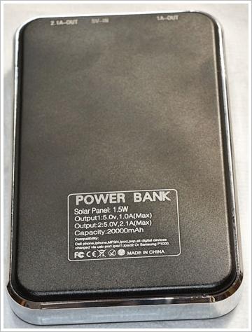 solarpowerbank-(6)