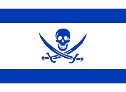 Israeli piracy