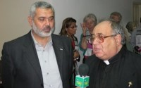 Haniyeh and Musallam