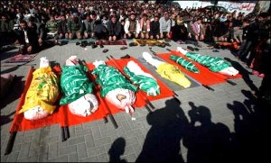 Row of Palestinians killed by Israel