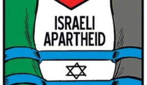 Israeli apartheid
