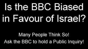 BBC Israel Public Inquiry
