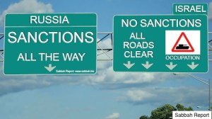 Sanctions Russia Israel