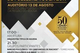Gala Internacional De Folclore  20 de Julho