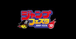 jump festa 2015