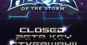 heroes of the storm keys