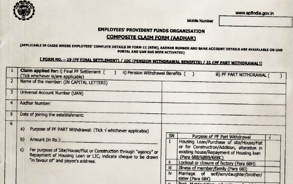 EPF Partial Withdrawal (Advance \/ Loan) for Medical Treatment - medical claim form