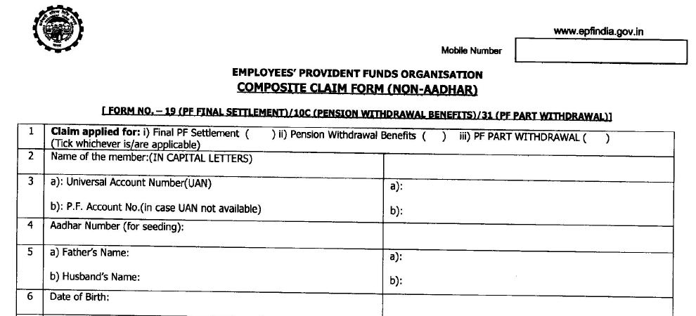 New EPF Composite Claim Form Single Page form for all PF Withdrawals