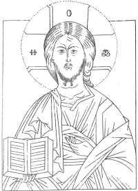 Cristo Pantocratore da colorare | Pantocratore disegni ...