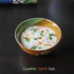 Cucumber Carrot Raita/Cucumber carrot yogurt dip