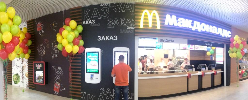 Ресторан Макдоналдс, г. Тула, ТЦ Макси