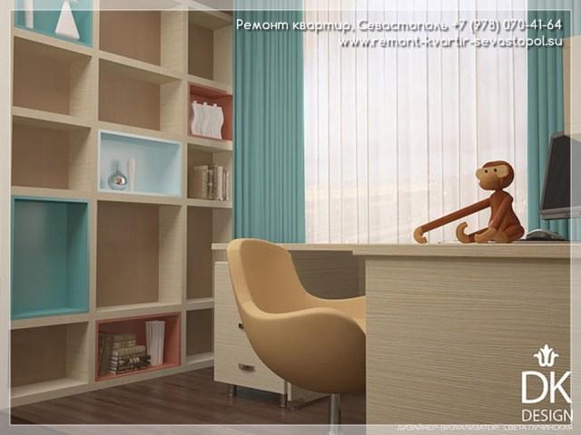 Дизайн квартиры семьи