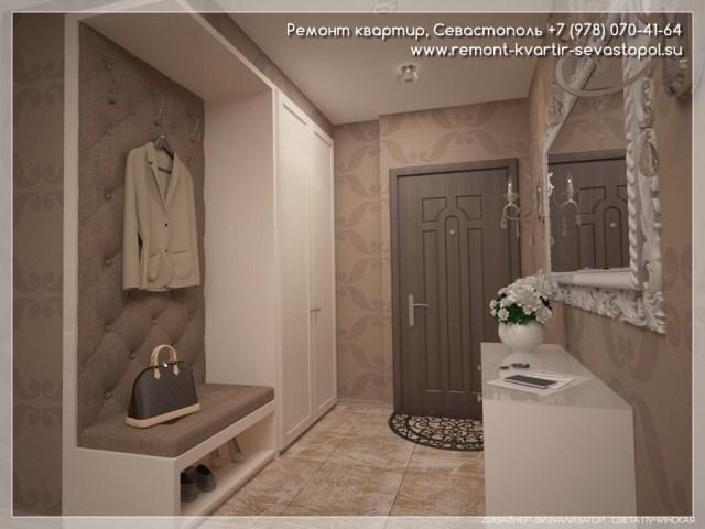 Проект дизайн 2 квартиры