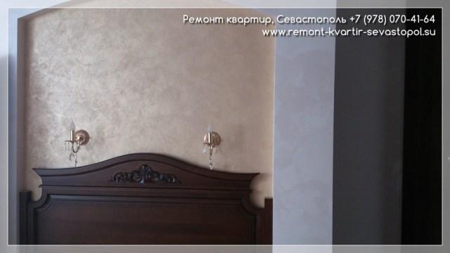 Ремонт типовых квартир