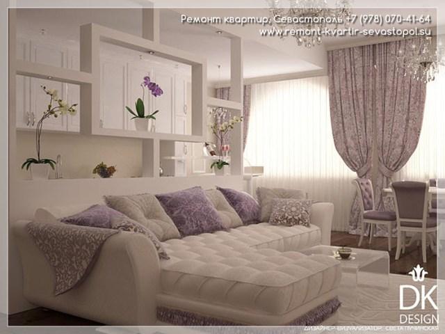 Ремонт квартир современный дизайн
