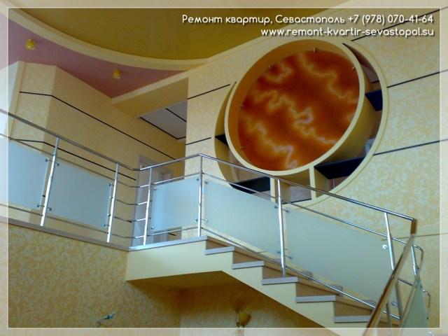 Ремонт квартир демонтаж