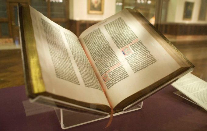 The Bible, Book of Disinformation?