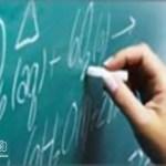 profesores 1