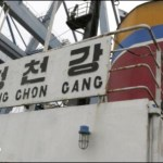 """El barco norcoreano """"Chong Chon Gang"""" ha desatado una tormenta política de especulaciones y exageraciones,"""