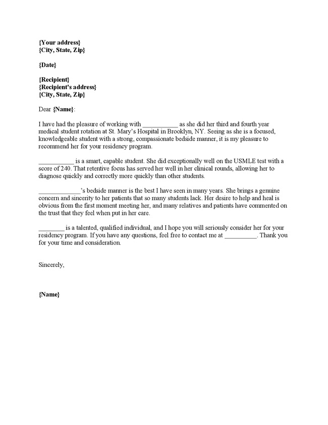 residency letter of recommendation request