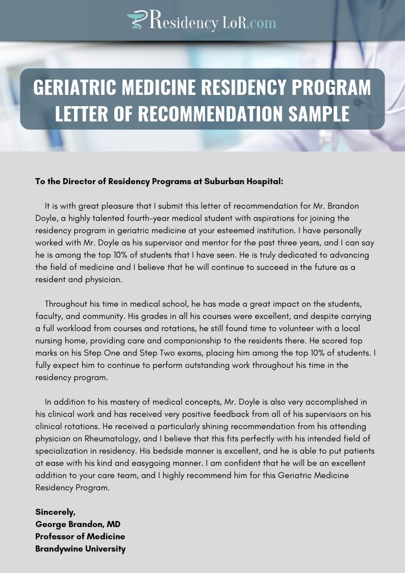 strong letter of recommendation for medical residency sample