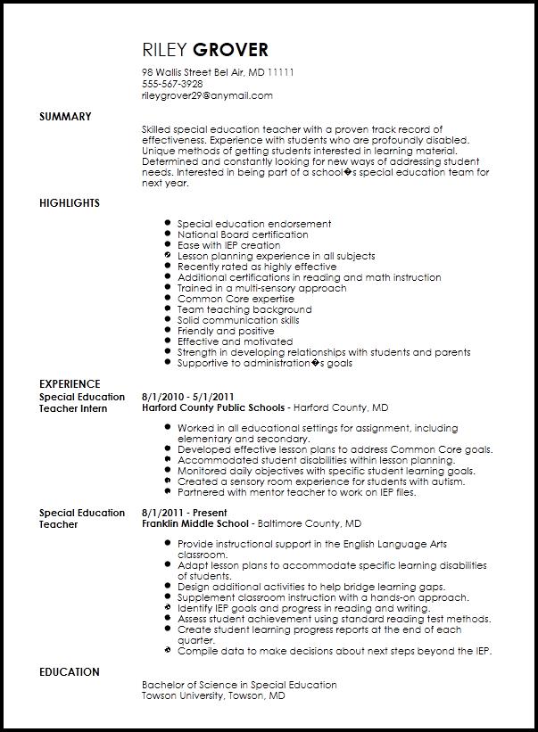 resume goal for teachers