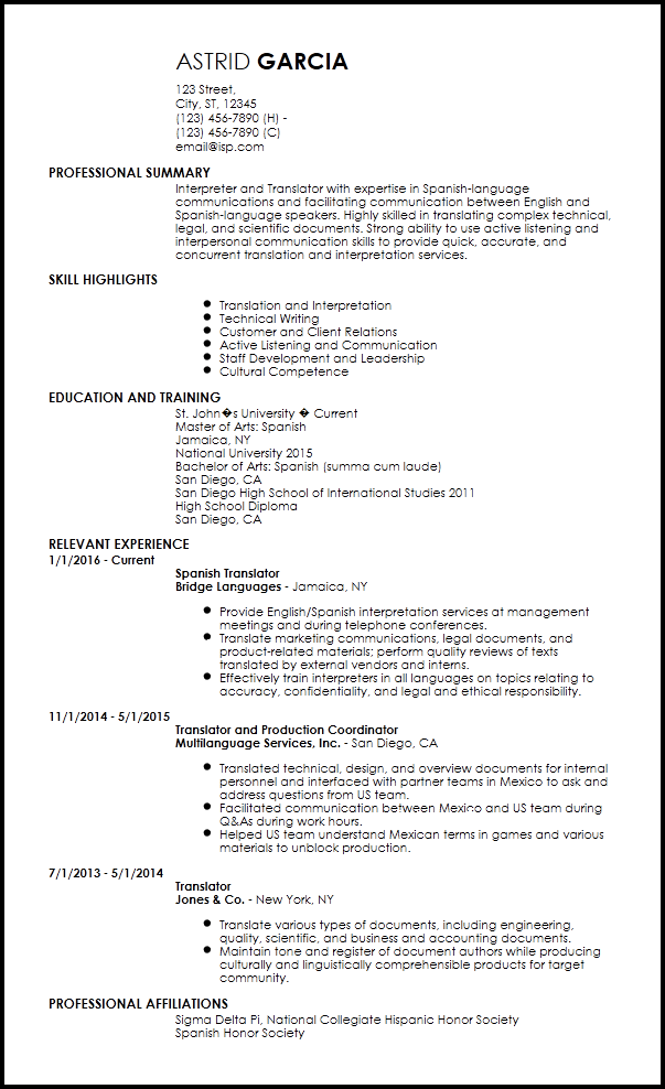 entry level cv in english
