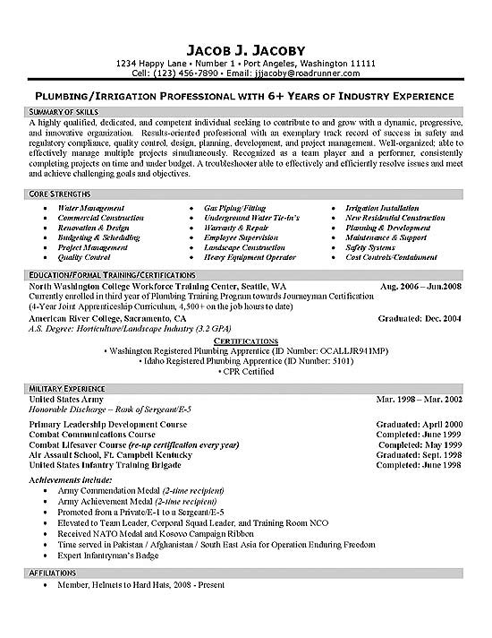 Industrial Engineer Resume Objective Examples | Professional