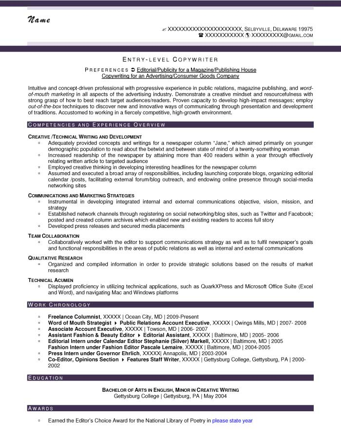 Entry-Level Resume Samples - Resume Prime - examples of entry level resumes