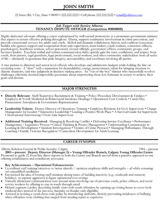 resume sample government jobs