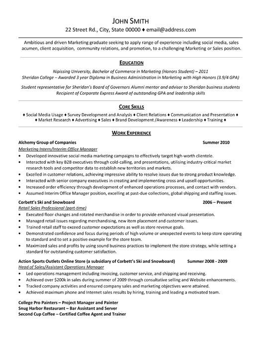 internship resume objective samples