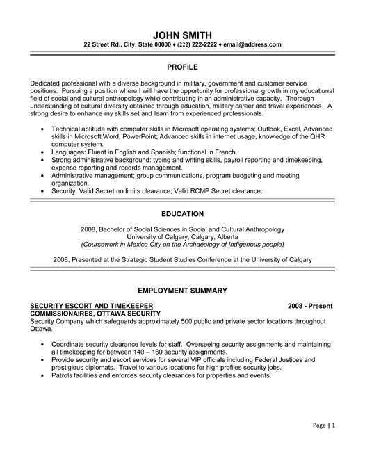 Cover Letter For Airport Security Job Sample Resume For Security - asg security officer sample resume