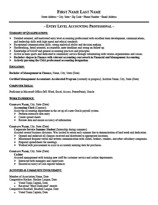 Entry-Level Accountant Resume Template Premium Resume Samples - Entry Level Resume